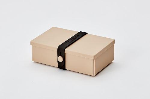 Uhmm Box mokka zwart vouwbaar